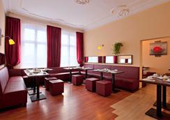 今夜星辰酒店 - 柏林 - 柏林 - 餐廳
