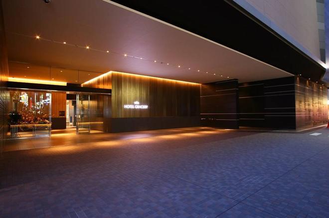 Hotel Gracery Shinjuku - Tokyo - Edificio