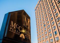 McCamly Plaza Hotel - Battle Creek - Building