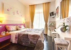 Hotel Marcantonio Rome - Rooma - Makuuhuone