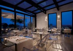 Poggio Piglia - Chiusi - Restaurant