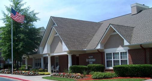 Residence Inn by Marriott Atlanta Norcross/Peachtree Corners - Norcross - Building