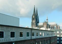 Stern am Rathaus - Cologne - Hotel amenity