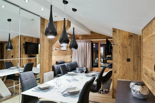 Hôtel Le Montana & Spa - Chamonix - Speisesaal