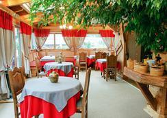 Hôtel Le Montana & Spa - Chamonix - Restaurant