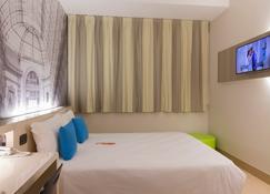 B&B Hotel Ravenna - Ravenna - Bedroom