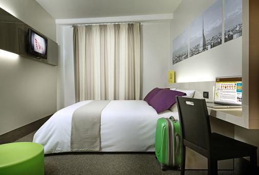 B&B Hotel Torino - Turin - Phòng ngủ