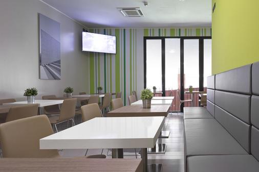 貝爾加莫民宿酒店 - 貝爾加莫 - 貝加莫 - 會議室