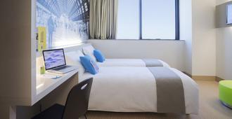 B&B ホテル ミラノ サン シーロ - ミラノ - 寝室