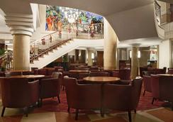 Hilton London Paddington - London - Lobby