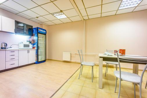 Hostel Kvartal - Saint Petersburg - Kitchen