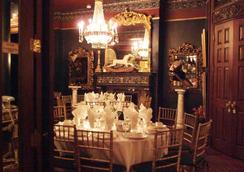 The Mansion on O Street - Washington - Dining room