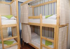 Greenhostel Chelyabinsk - Chelyabinsk - Bedroom