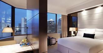 Singapore Marriott Tang Plaza Hotel - Singapura - Quarto