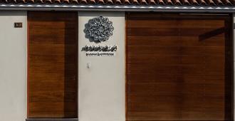 Mandala Rooms & Services - Arequipa - Edificio