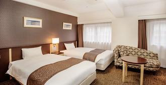 Hotel Hokke Club Fukuoka - Fukuoka - Habitación