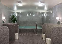 Hotel Hokke Club Fukuoka - Fukuoka - Spa