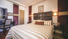 Hotel Bab Mansour - Meknes - Bedroom