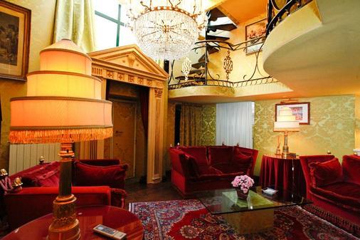 Luxury Navona - Rome - Phòng khách