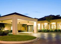 Courtyard by Marriott San Francisco Airport - San Bruno - Building