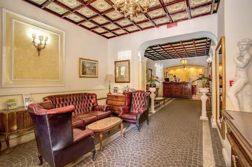埃斯特酒店 - 羅馬 - 羅馬 - 門廳