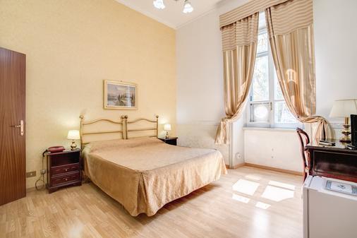 埃斯特酒店 - 羅馬 - 羅馬 - 臥室