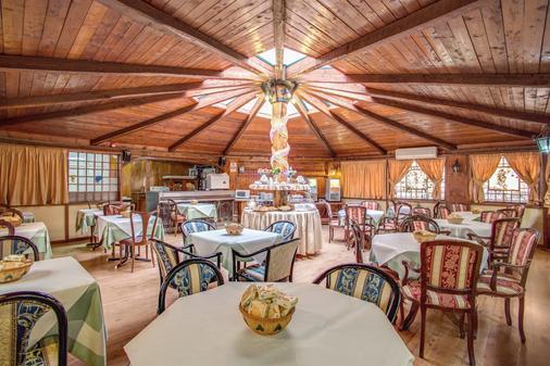 Hotel D'Este - Ρώμη - Εστιατόριο