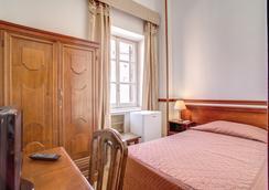 Hotel D'Este - Ρώμη - Κρεβατοκάμαρα