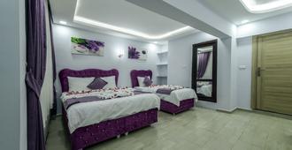 Eren Hotel - İzmit