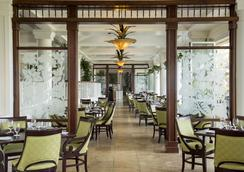 Kauai Beach Resort - Lihue - Restaurante