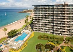 Aston At The Whaler On Kaanapali Beach - Lahaina - Edificio