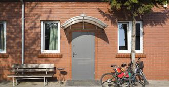 Hostel Siennicka - Varsovia - Edificio