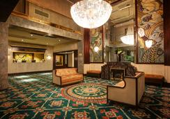 Wellington Hotel - New York - Lobby