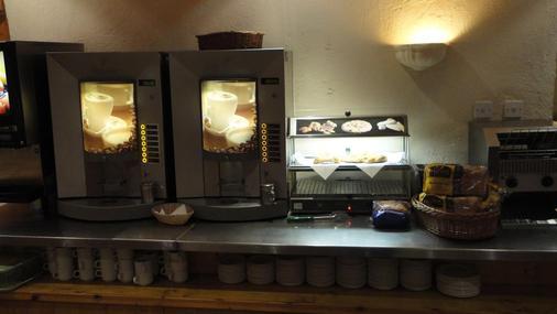 桑德福德酒店 - 格拉斯哥 - 格拉斯哥 - 自助餐