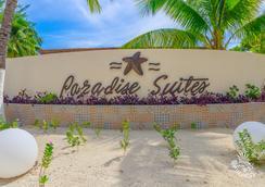 Hotel Paradise Suites - Isla Mujeres - Building