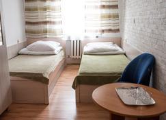 Hotel Wysoka Brama - Olsztyn (Warminsko-Mazurskie) - Habitación