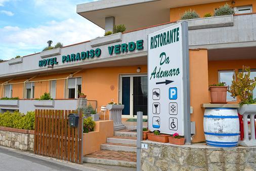 Hotel Paradiso Verde - Bibbona - Building