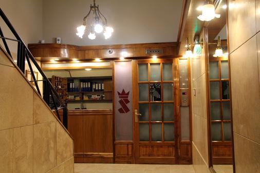 Hotel Selby - San Juan - Lobby