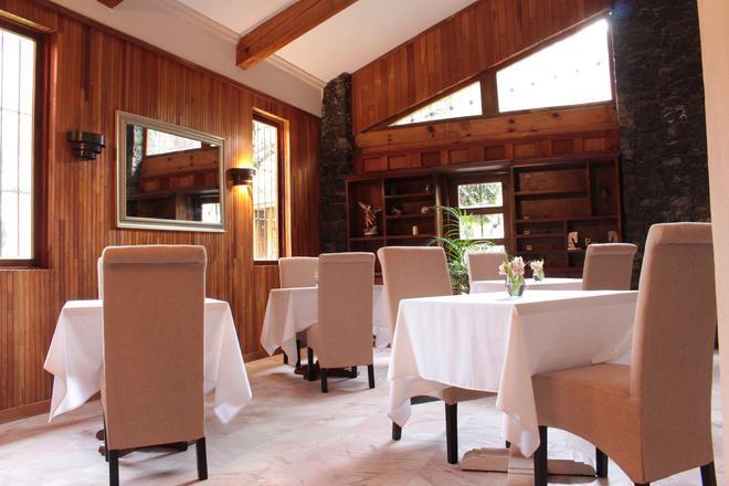 Casa Muuk' - San Miguel de Allende - Dining room