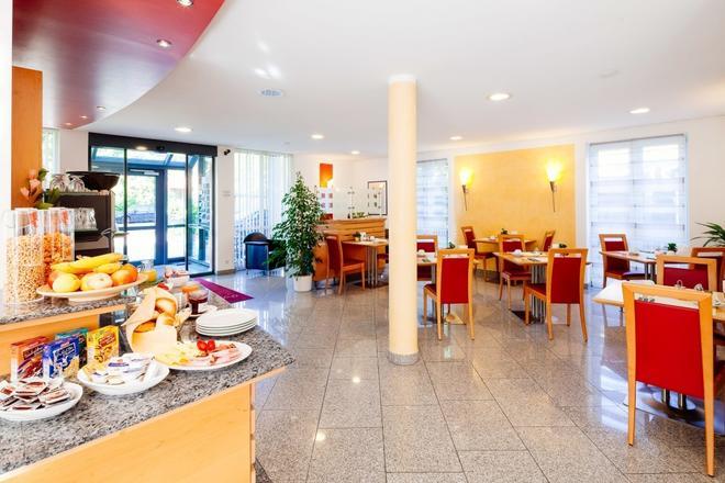 Hotel Graf Lehndorff - Munich - Thức ăn