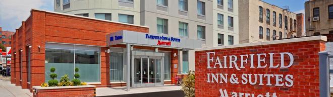 Fairfield Inn & Suites by Marriott New York Brooklyn - Бруклин - Здание