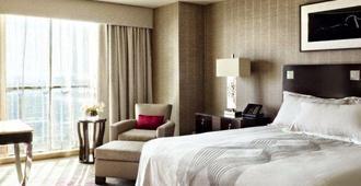 Borgata Hotel Casino & Spa - Atlantic City - Κρεβατοκάμαρα