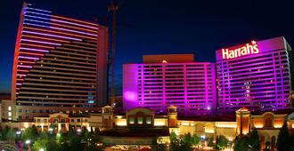 Harrah's Resort Atlantic City - Atlantic City - Edificio