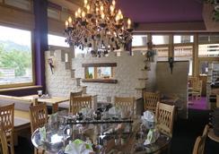 Aktivhotel Tuxerhof - Zell am Ziller - Restaurant