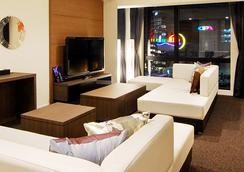 Candeo Hotels - The Hakata Terrace - Fukuoka - Olohuone
