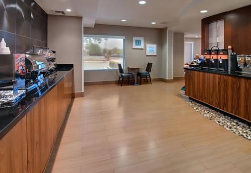 SpringHill Suites by Marriott Scottsdale North - Scottsdale - Buffet