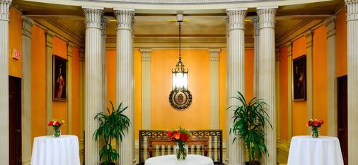 波士頓酒店與會議中心 - 波士頓 - 波士頓 - 大廳