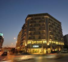 阿斯托利亞酒店 - 塞薩羅尼奇