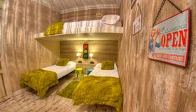 Casa Kessler Barcelona - Βαρκελώνη - Κρεβατοκάμαρα