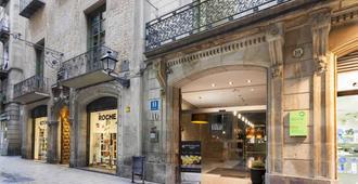 Petit Palace Boquería Garden - Barcellona - Edificio